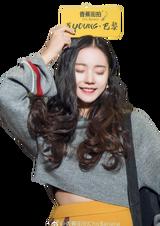 Ji hyun 4minute png by aomisaki-d6w6hws.png