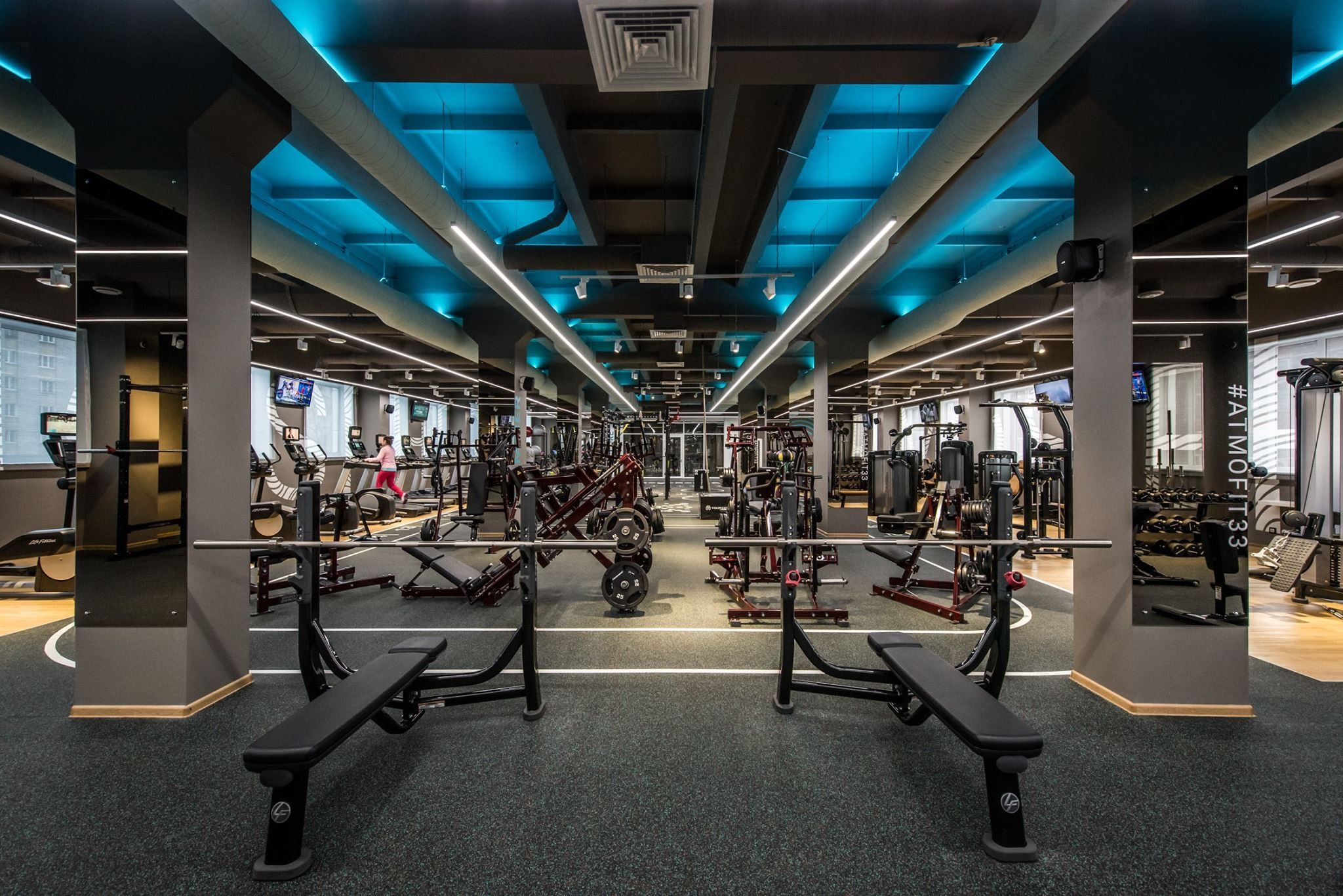 New Athens/Gym