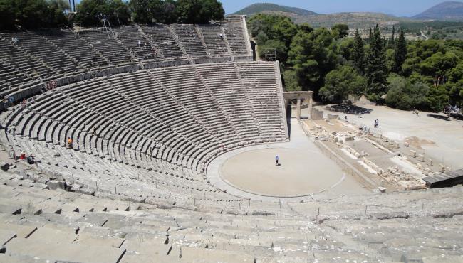 New Athens/Amphitheatre