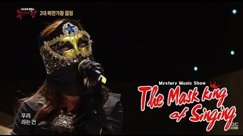 King of masked singer 복면가왕 - Use 2 bucket gold lacquer - Don't Think You're Alone 20150426