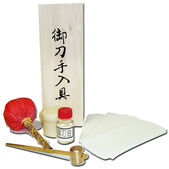 Sword Maintenance Cleaning Kit
