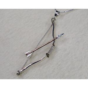 Bow and arrow.jpg