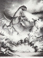 Godzilla 1994 Concept 2.jpg