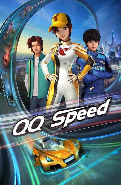 QQ Speed (Original Force Animation)