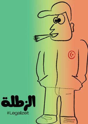 Tunisia. Legalize it.jpg