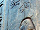 Egypt. Cannabis-related links