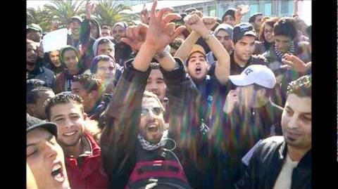 وقفة احتجاجية ضد العقوبة السجنية لاستهلاك الزطلة