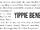 New York City 1972 Feb 4 Dana Beal Benefit Boogie info.png