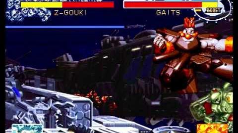 Cyberbots Fullmetal Madness (Sega Saturn) Arcade Mode as Devilotte (Zero Gouki)