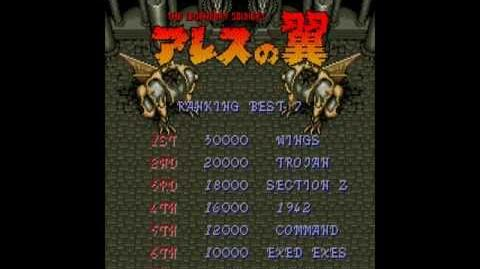 (Demo) アレスの翼 Legendary Wings (C)Capcom 1986