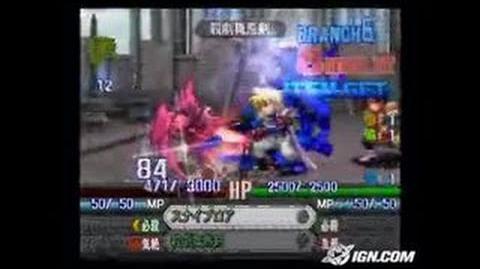 Namco × Capcom PlayStation 2 Trailer - Awesome First Trailer