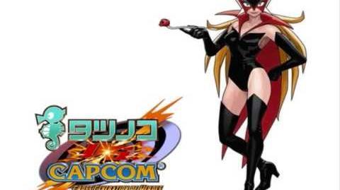 Tatsunoko VS Capcom - The OST - Theme of Doronjo