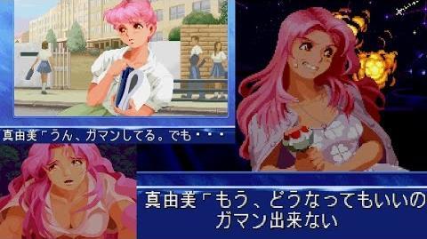 PS クイズなないろDREAMS虹色町の奇跡 小鳩真由美全イベント(QUIZ NANAIRO DREAMS Yumi)