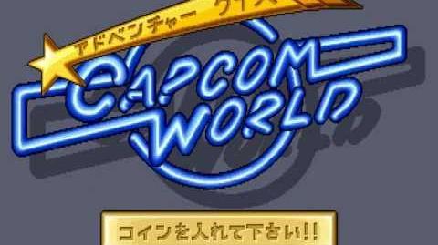 (Demo) アドベンチャークイズ カプコンワールド Capcom World (C)Capcom 1989