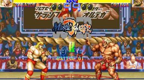 (Demo) スーパーマッスルボマー Ring of Destruction Slammasters II (C)Capcom 1994