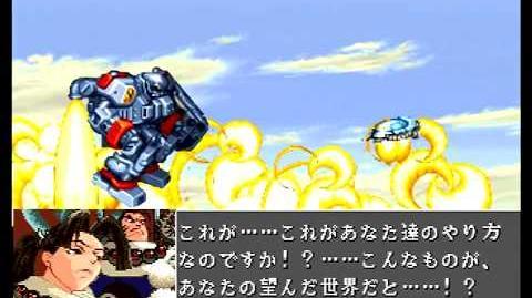 Cyberbots Fullmetal Madness (Sega Saturn) Arcade Mode as Chiyomaru & Tessen (Gaits)