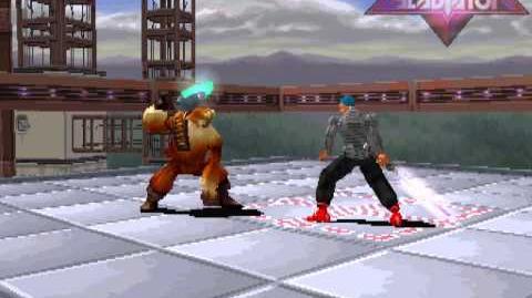 (Demo) スターグラディエイター Star Gladiator (C)Capcom 1996