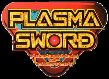 PlasmaSword-logo.png