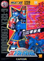 Cyberbots