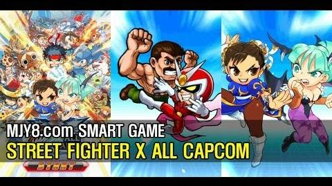 STREET FIGHTER X All CAPCOM - Mobile TCG