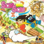COVER-Son Son II