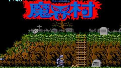 (Demo) 魔界村 Ghosts'n Goblins (C)Capcom 1985