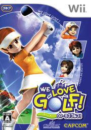 We Love Golf! JAP.jpg
