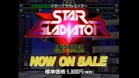 Japanese TV Commercials 2816 Star Gladiator Episode I - Final Crusade スターグラディエイター