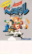 Capcom Baseball arcade flyer