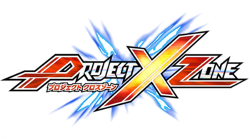 Project × Zone logo.png