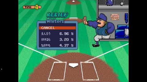 AC カプコンベースボール CAPCOM Baseball