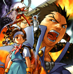 Rival-cover-art.png