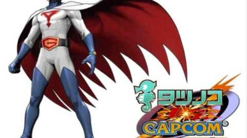 Tatsunoko VS Capcom - The OST - Theme of Ken the Eagle