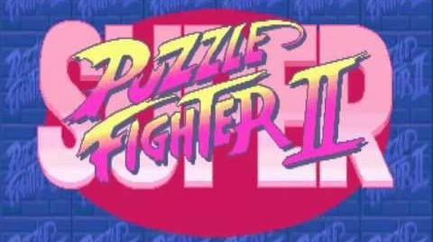 (Demo) スーパーパズルファイターII X Super Puzzle Fighter II Turbo (C)Capcom 1996