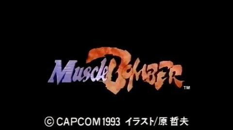Muscle Bomber - The Body Explosion (Promo Video) マッスルボマー ザ・ボディー・エクスプロージョン