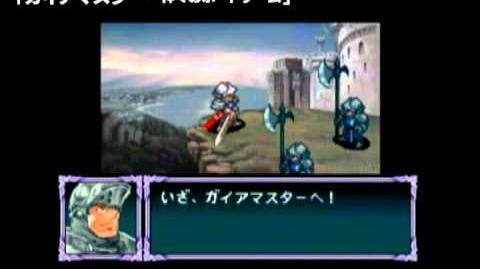 「ガイアマスター -神々のボードゲーム-」 PV