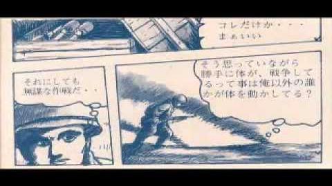 ファミコン版 「戦場の狼」(1986) の取説に載っていたマンガ