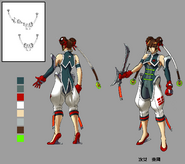 Strider 2014 TongPooh concept