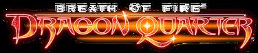 Breath of Fire - Dragon Quarter logo.png