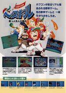 Capcom Baseball DMU lUHUQAAhM6L