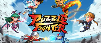 Puzzle-Fighter-logo.jpg