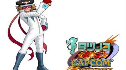 Tatsunoko VS Capcom - The OST - Theme of Yatterman-1
