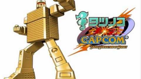 Tatsunoko VS Capcom - The OST - Theme of Gold Lightan