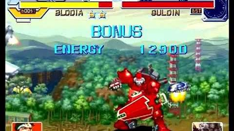 Cyberbots Fullmetal Madness (Sega Saturn) Arcade Mode as Jin (Blodia)