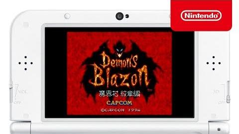 デモンズブレイゾン 魔界村 紋章編 プレイ映像 3DS
