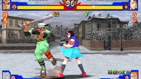 PlayStation(PS)-私立ジャスティス学園 熱血青春日記2