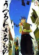 BoFIV Manga 3