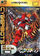 CyberbotsJapanDeluxe