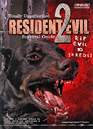 RE2Guide