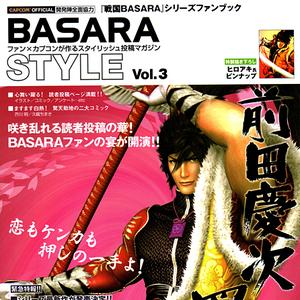 BasaraStyleVol3.png